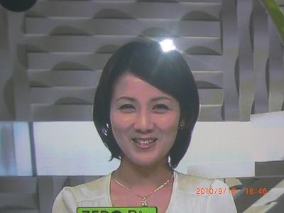 松尾英里子の画像 p1_10