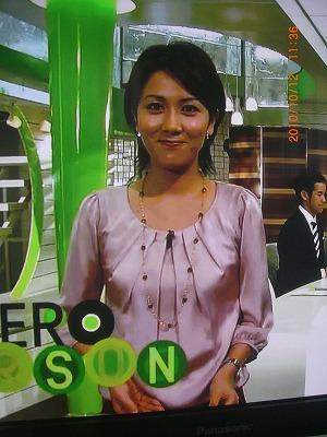 松尾英里子の画像 p1_9