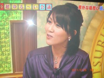 松尾英里子の画像 p1_8